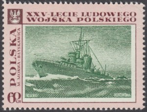 25 lecie Ludowego Wojska Polskiego - 1733