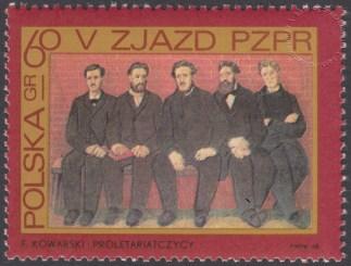 V Zjazd PZPR - 1736