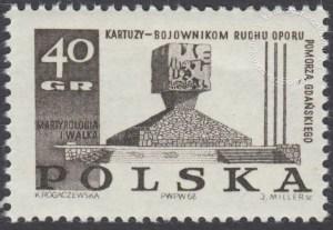 Pomniki walki i męczeństwa - 1738