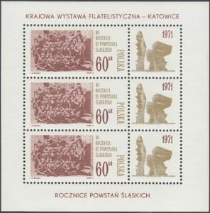 Krajowa Wystawa Filatelistyczna w Katowicach - Blok 40