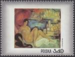 Dzień Znaczka - kobieta w malarstwie polskim - 1967