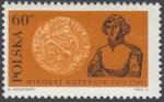 500 rocznica urodzin Mikołaja Kopernika - 2044