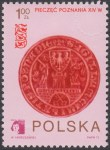 Światowa wystawa filatelistyczna Polska 73 - 2111