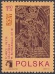 Światowa wystawa filatelistyczna Polska 73 - 2112
