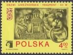 Światowa wystawa filatelistyczna Polska 73 - 2114