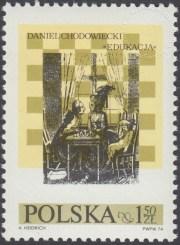 X Międzynarodowy Festiwal Szachowy w Lublinie - 2176