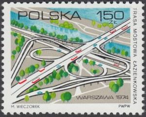 Otwarcie Mostowej Trasy Łazienkowskiej w Warszawie - 2177