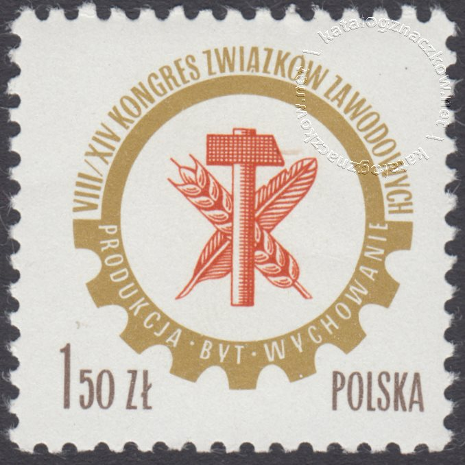 VII/XIV Kongres Związków Zawodowych znaczek nr 2325