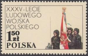 35 lecie Ludowego Wojska Polskiego - 2432