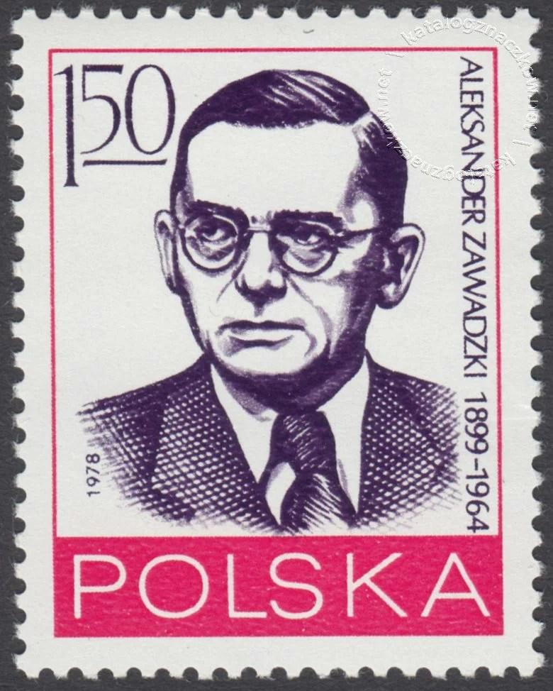 Działacze polskiego ruchu robotniczego znaczek nr 2453