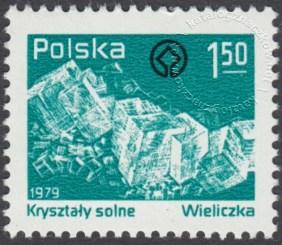Kopalnia soli w Wieliczce - 2491