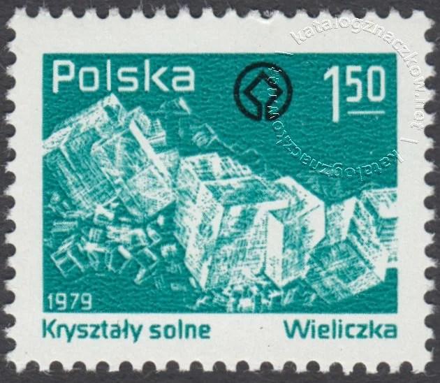 Kopalnia soli w Wieliczce znaczek nr 2491