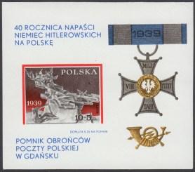 40 rocznica napaści Niemiec hitlerowskich na Polskę - Blok 65