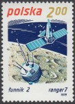 Badanie kosmosu - 2513