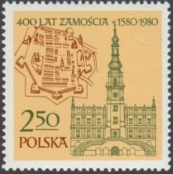 400 lecie Zamościa - 2531