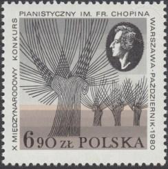 X Międzynarodowy Konkurs Pianistyczny im. F.Chopina w Warszawie - 2566