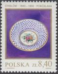 Polska ceramika szlachetna - 2601