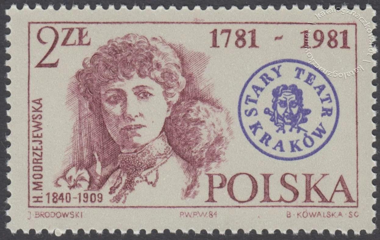 200 lat Starego Teatru w Krakowie znaczek nr 2629