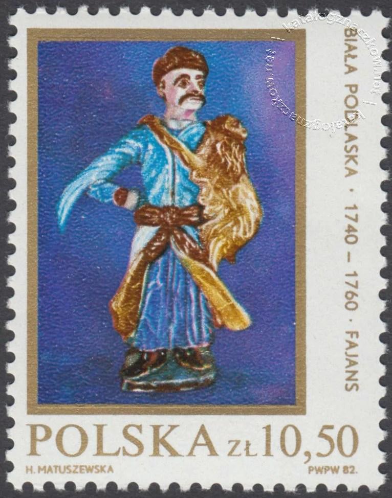 Polska ceramika szlachetna znaczek nr 2650