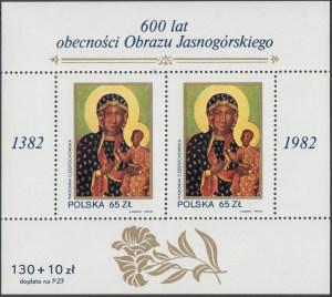 600 lat obecności Obrazu Jasnogórskiego w klasztorze O.O. Paulinów w Częstochowie - Blok 75