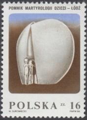 Pomnik Martyrologii Dzieci w Łodzi - 2788