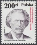 70 rocznica odzyskania niepodległości Polski - 3026
