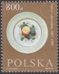 200 lat Zakładów porcelany w Ćmielowie - 3141