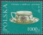 200 lat Zakładów porcelany w Ćmielowie - 3143