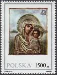 Ikony ze zbiorów Muzeum Ziemi Lubuskiej - 3174