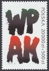 Rok historii Armii Krajowej - 3267