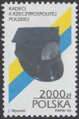 Kadeci II Rzeczpospolitej Polskiej - 3302