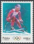 XVII Zimowe Igrzyska Olimpijskie w Lillehammer - 3332