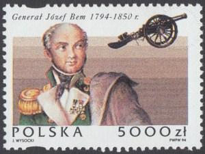 200 rocznica urodzin Józefa Bema - 3333
