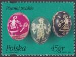Pisanki polskie - 3380