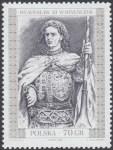 Poczet królów i książąt polskich - 3468