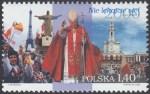 VI wizyta Papieża Jana Pawła II w Polsce - 3623