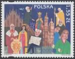 Kraków - Europejskie Miasto Kultury roku 2000 - 3678