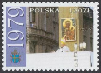 25 rocznica pontyfikatu Ojca Świętego Jana Pawła II - 3869