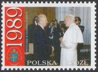 25 rocznica pontyfikatu Ojca Świętego Jana Pawła II - 3879
