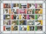 25 rocznica pontyfikatu Ojca Świętego Jana Pawła II ark. 3883-3892