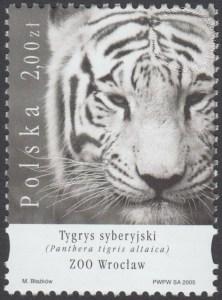 Polskie ogrody zoologiczne - 4059