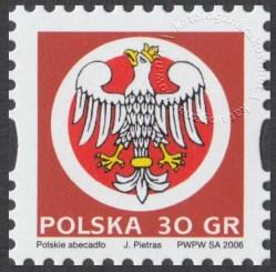 Polskie Abecadło - 4134