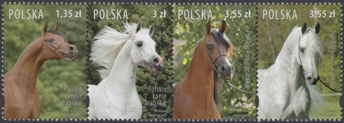 Polskie konie arabskie znaczki 4173-4176