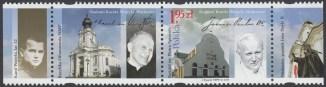 Śladami Karola Wojtyły - Wadowice - 4334