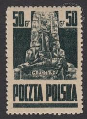 Znaczki obiegowe tzw. Goznak - 343
