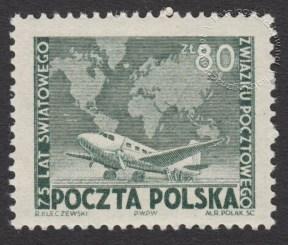75 rocznica Światowego Związku Pocztowego (UPU) - 500