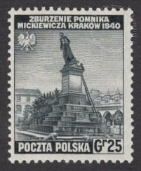 Zniszczenia dokonane przez Niemców w Polsce. Wojsko polskie w Wielkiej Brytanii - znaczek nr C338