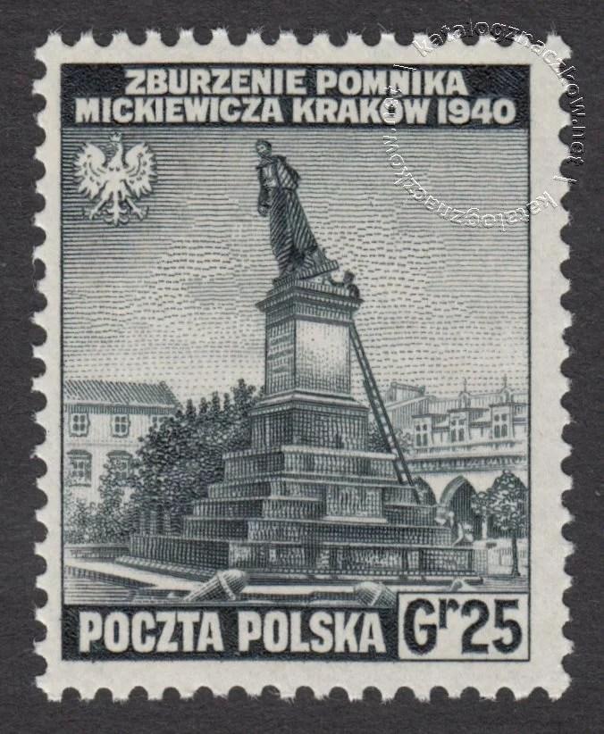 Zniszczenia dokonane przez Niemców w Polsce. Wojsko polskie w Wielkiej Brytanii znaczek nr C338