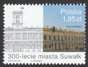 300-lecie miasta Suwałk - znaczek nr 4408