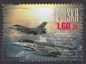 Nowoczesne uzbrojenie Wojska Polskiego - znaczek nr 4474